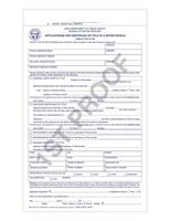 Application for Certificate of Title (501V)